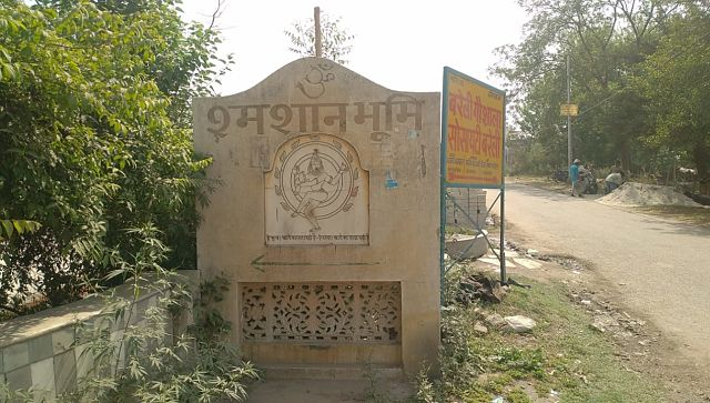 """Cemeteries, crematoria report daily stream of bodies, but district officials say only 185 died in 2021-India News , GadgetClock"""""""
