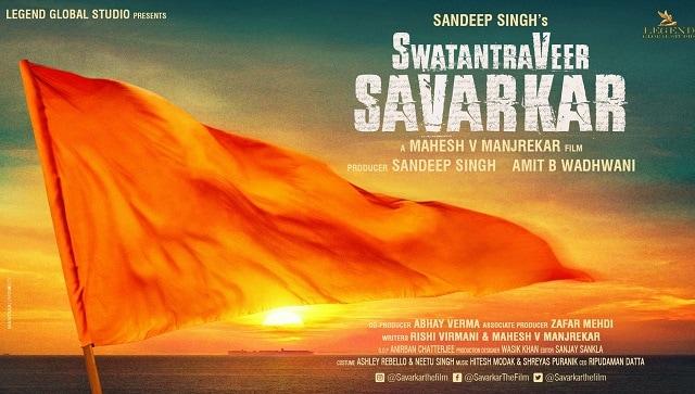 Mahesh Manjrekar to direct biopic of freedom fighter Veer Savarkar; Sandeep Ssingh, Amit B Wadhwani will produce