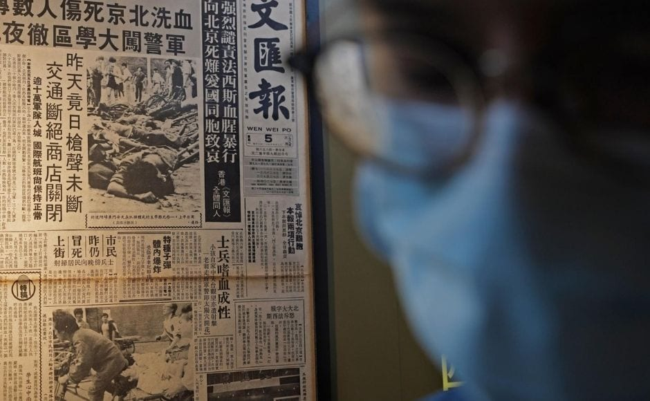 """In the picture: A 1989 newspaper on the crackdown of the 4 June, 1989, pro-democracy movement in Beijing's Tiananmen Square is displayed at the """"June 4 Memorial Museum"""" run by pro-democracy activists in Hong Kong on Sunday, 30 May, 2021. Photo via The Associated Press/Vincent Yu"""