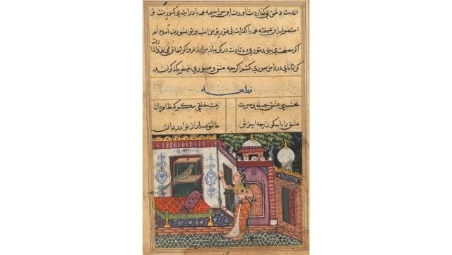 How Tuti-nama, an animal fable commissioned by Akbar, sheds light on the art, clothing, culture and people of its time-Art-and-culture News , Firstpost