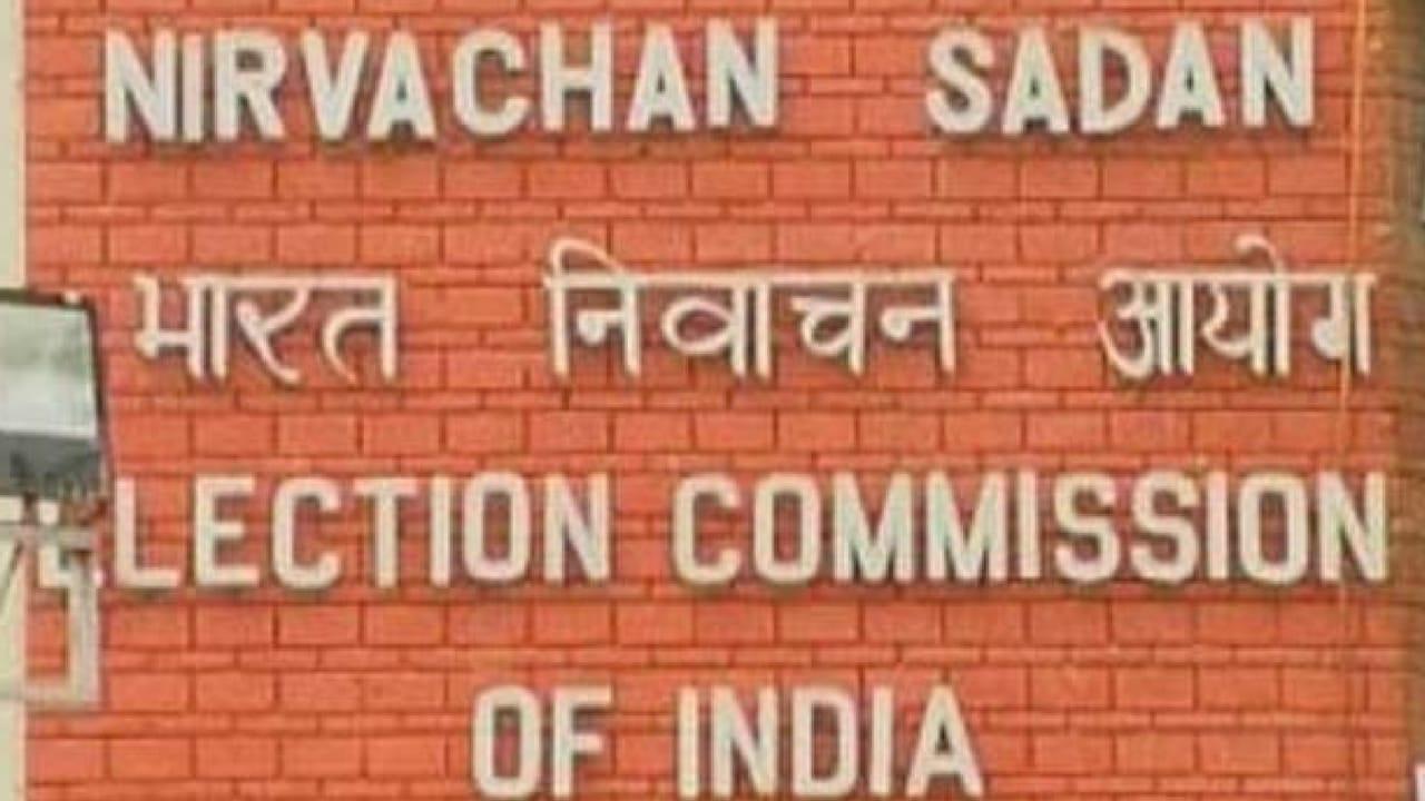 Maharashtra, Jharkhand and Haryana Election Dates 2019: EC to announce Assembly poll dates soon