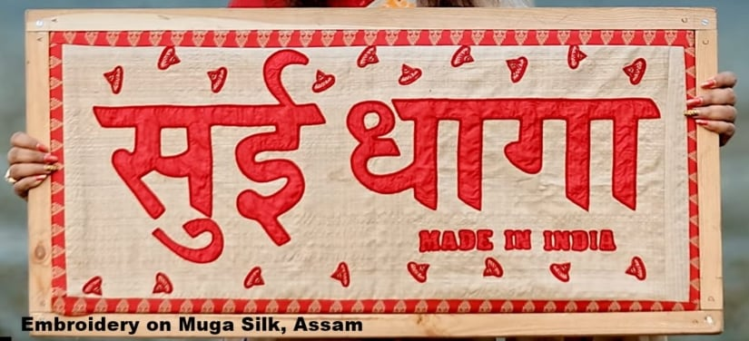 825 Sui Dhaaga embroideries_Muga Silk - Assam_Sahapedia