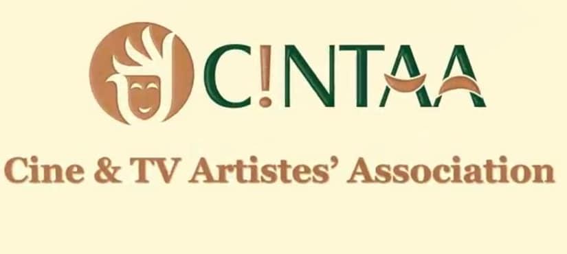 CINTAA logo. Image via Twitter/@CINTAA