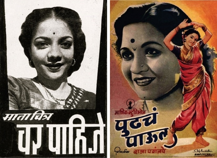 Posters of Var Pahije and Pudhache Paool.