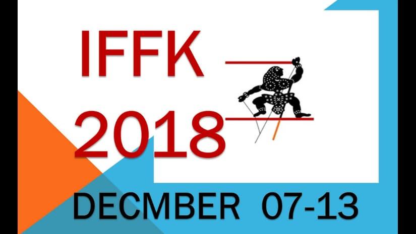 23rd International Film Festival of Kerala