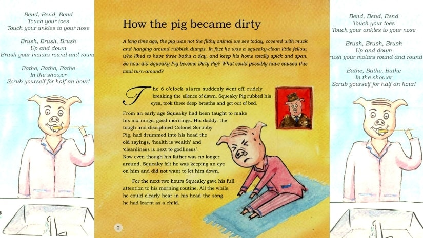 Another illustration by Vijay Manure in the story How the Pig Became Dirty.