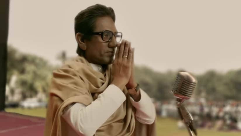 Still from Thackeray trailer. YouTube screengrab