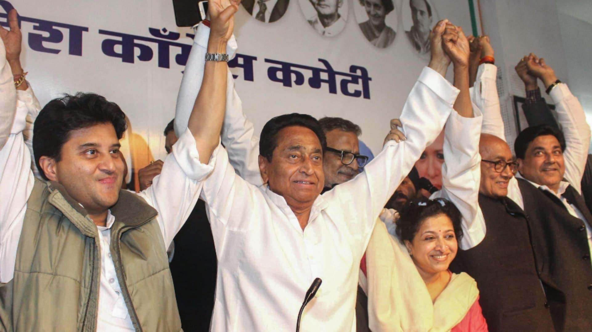 Jyotiraditya-Scindia-Kamal-Nath-Digvijay-Singh