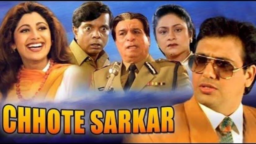 Chhote Sarkar poster