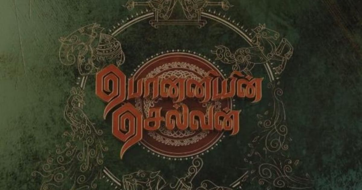 Soundarya Rajinikanth talks about adapting Kalki Krishnamurthys epic novel Ponniyin Selvan into web series