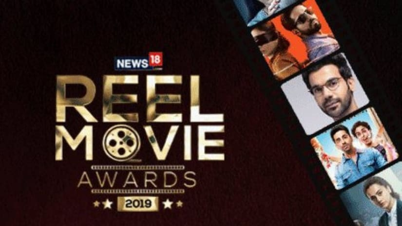 News 18 Reel Movie Awards second edition to focus on innovative storytelling, to be held on 26 March