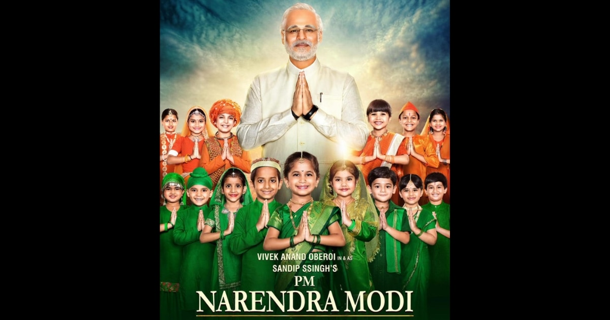 Poster of PM Narendra Modi