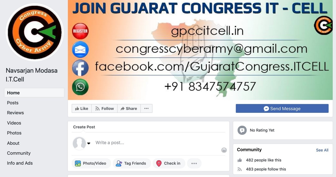 Home page for the Navsarjan Modasa IT cell, showing the banner calling for volunteers to join the Gujarat Congress IT cell.