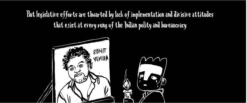 சாதி காமிக் gII_page-0009