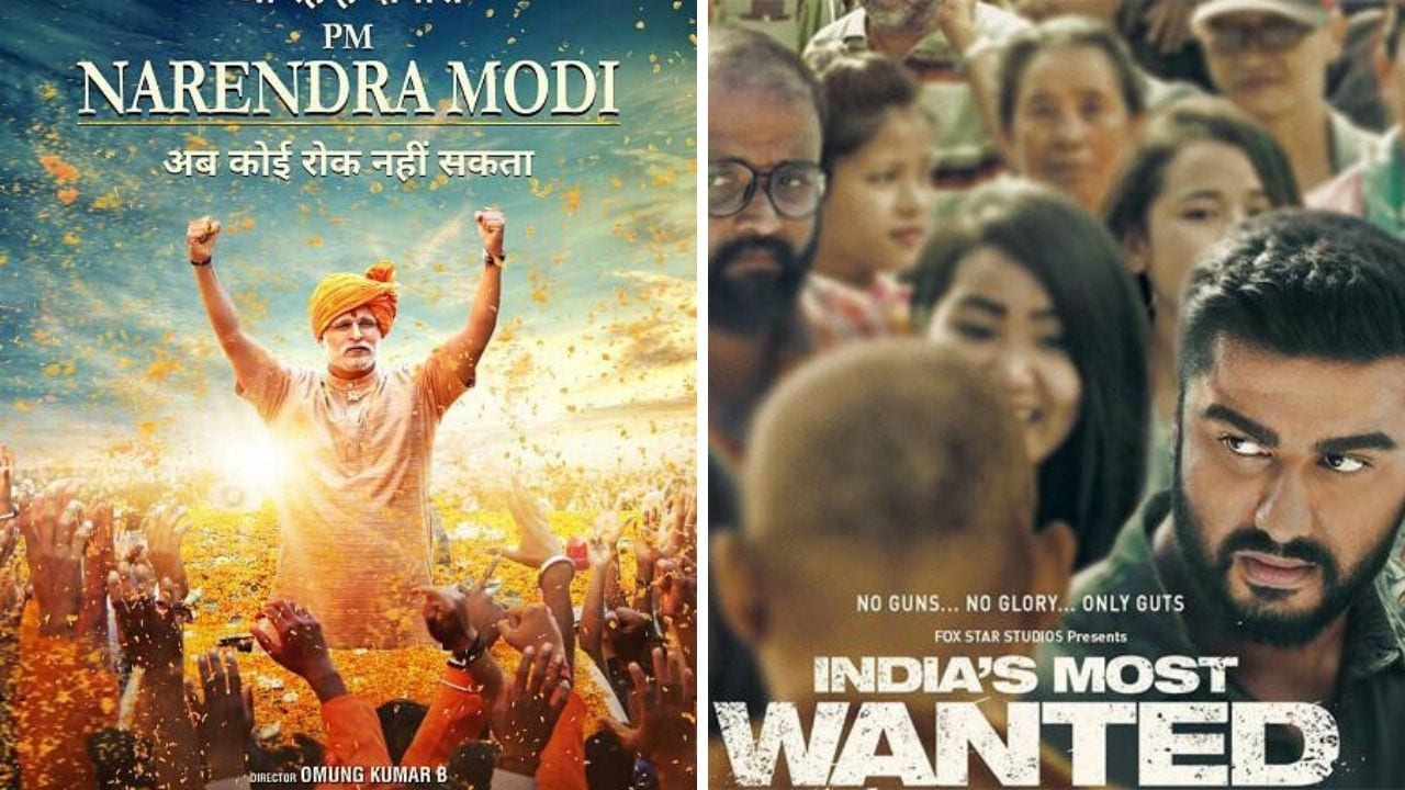 India's Most Wanted & PM Narendra Modi 1st Weekend Box office Collection