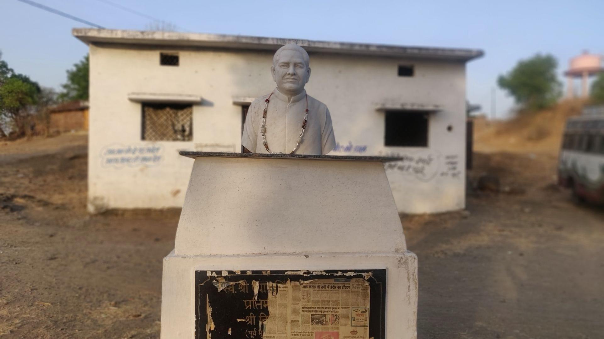 20. An installation in memory of Pyar Singh Nenama