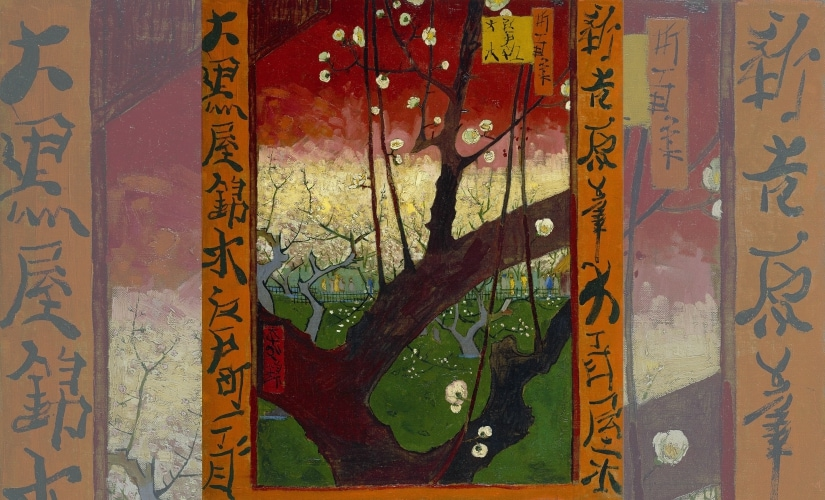 Flowering plum tree (after Hiroshige), by van Gogh. Wikimedia Commons