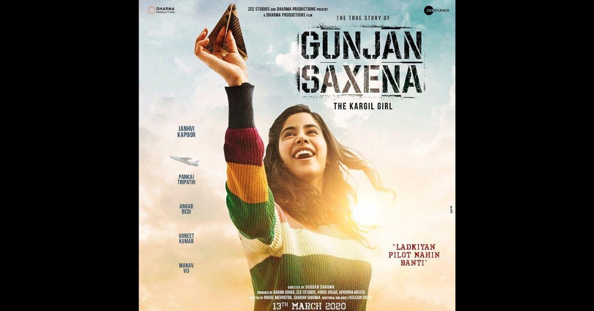 Gunjan Saxena Prakash Jha S Pareeksha Jordan Peele S Lovecraft Country Trailers This Week Entertainment News Firstpost