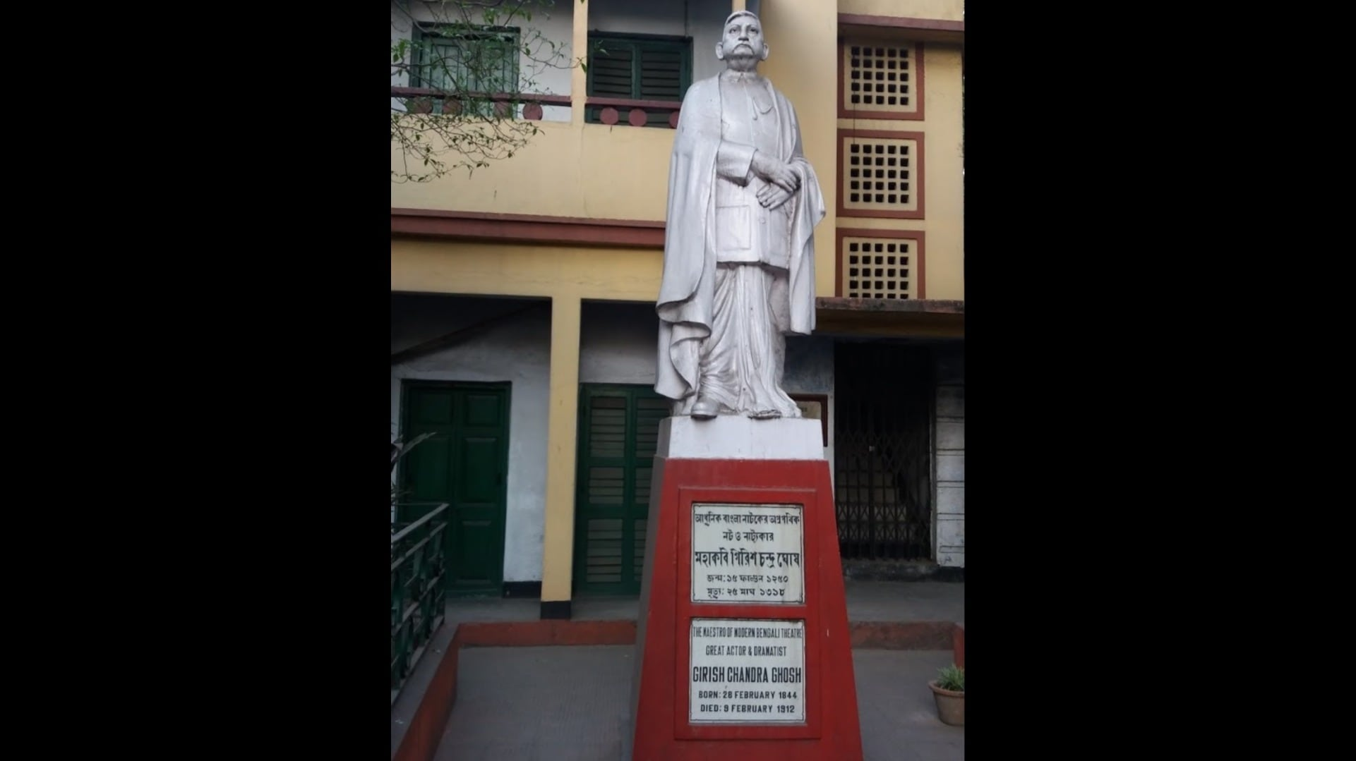 ghosh-statue