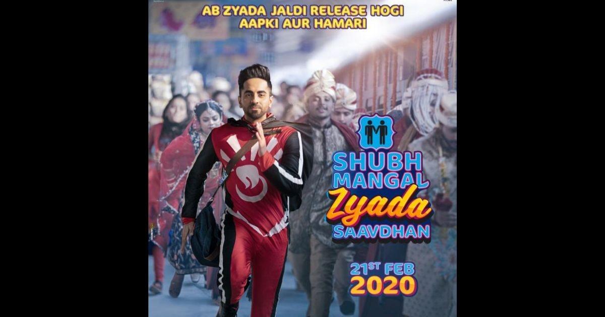 Shubh Mangal Zyada Saavdhan: Ayushmann Khurrana, Jitendra Kumar's film to now release on 21 February, 2020- Entertainment News, Firstpost