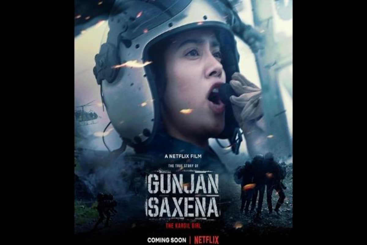 Gunjan Saxena The Kargil Girl Janhvi Kapoor Pankaj Tripathi S Film Bypasses Theatrical Release For Netflix Entertainment News Firstpost