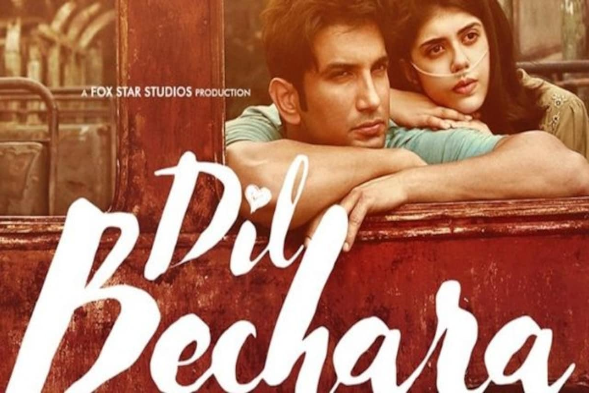 Dil Bechara, Sushant Singh Rajput's last film, to premiere on Disney+  Hotstar on 24 July - Entertainment News , Firstpost