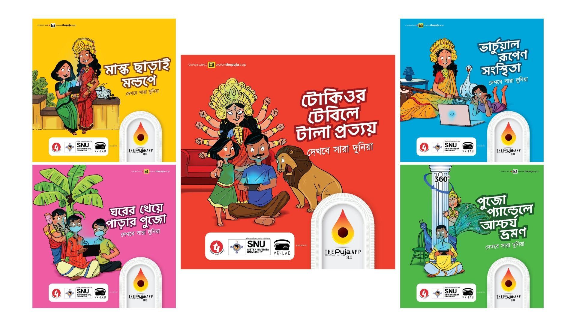 DurgaPuja2020Art-Adv2