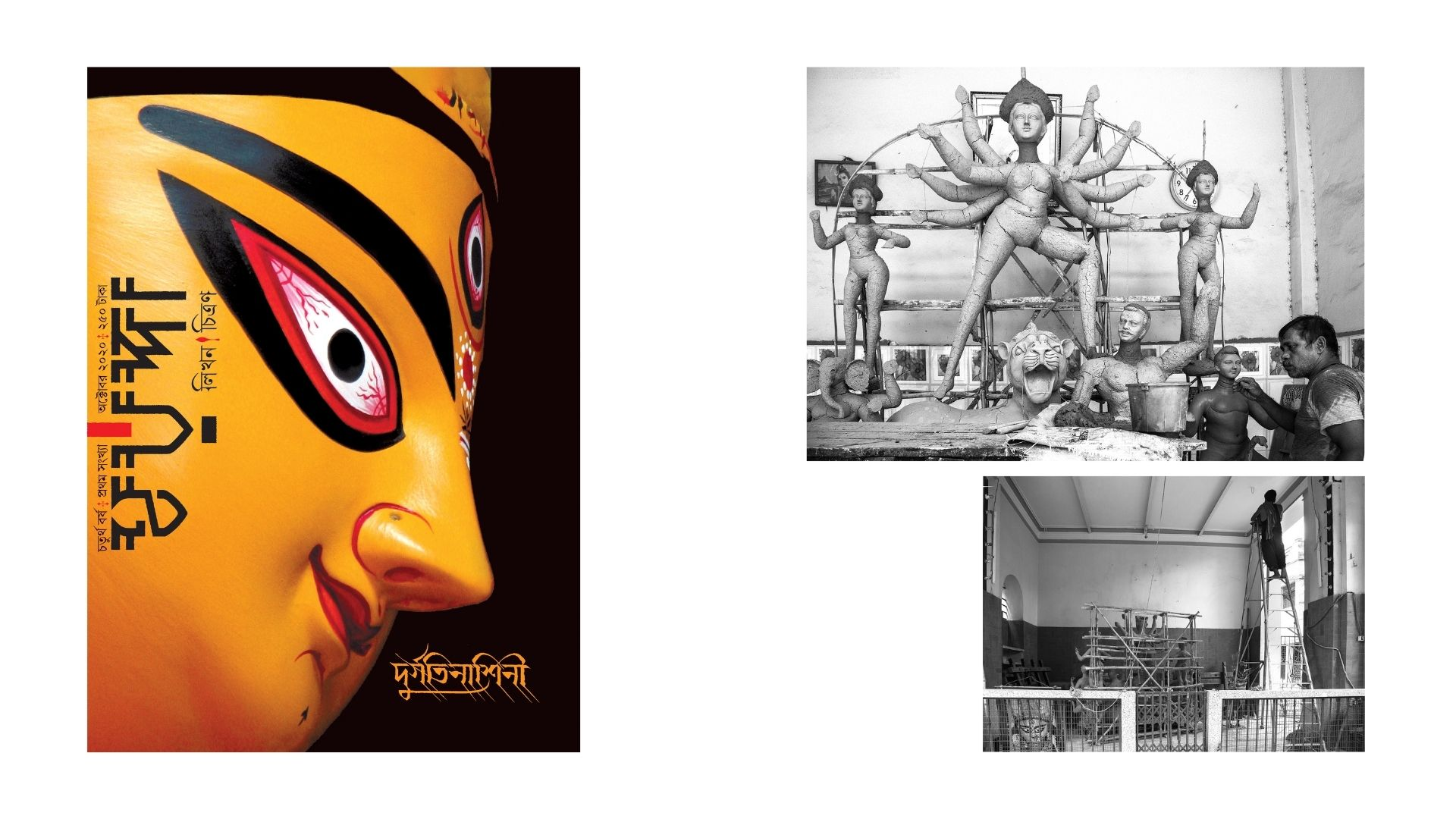 DurgaPuja2020Art-Harappa1