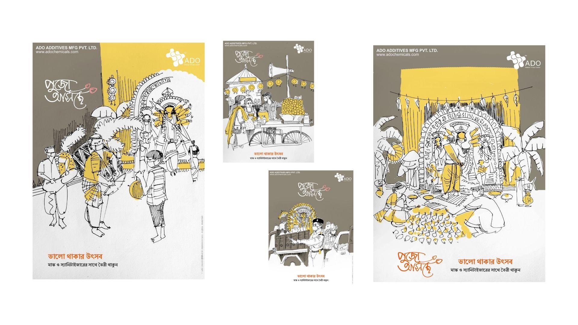 DurgaPuja2020Art-Neogy3