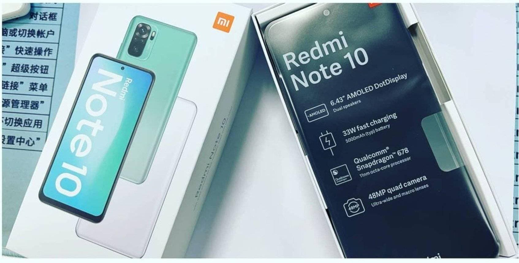 Redmi Note 10. Image: Xiaomi Leaks Ph/Facebook