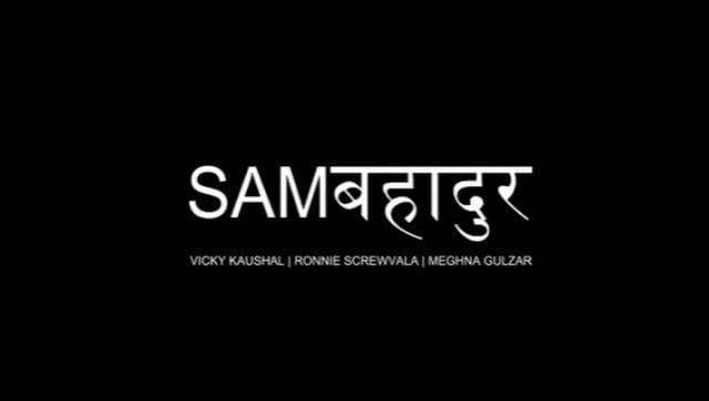 Meghna Gulzar, RSVP announce Sam Bahadur, title of Sam Manekshaw biopic starring Vicky Kaushal