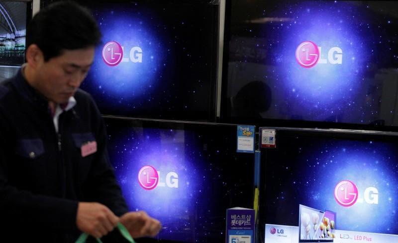 LG Display says quarter four operating profit rose on year to 0 million