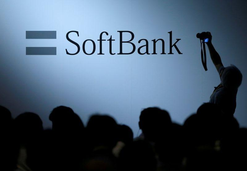 SoftBank executivebacked blankcheck firm files for 200 million IPO