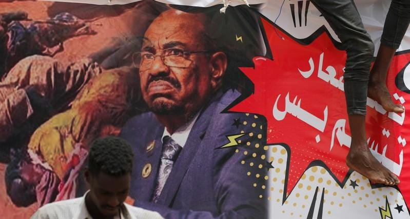 Sudan investigating Bashir after large sums of cash found at home: source