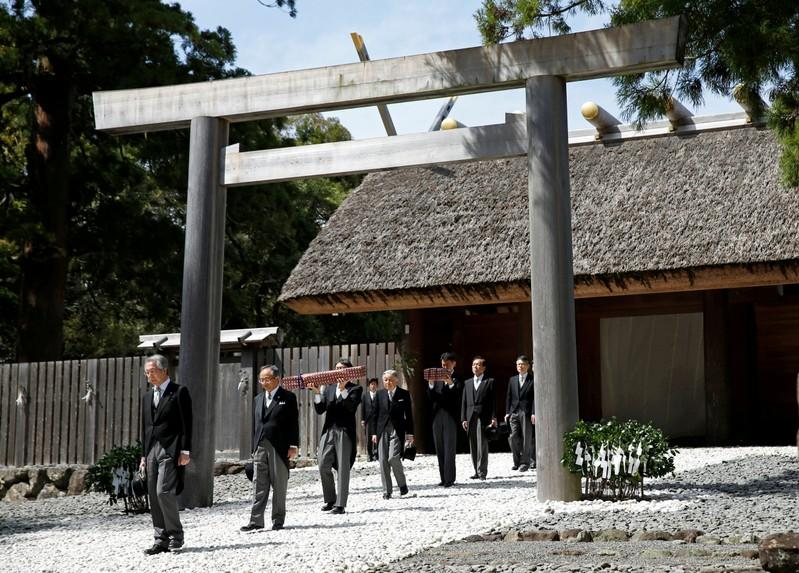 Factbox: Key facts about Japans imperial system