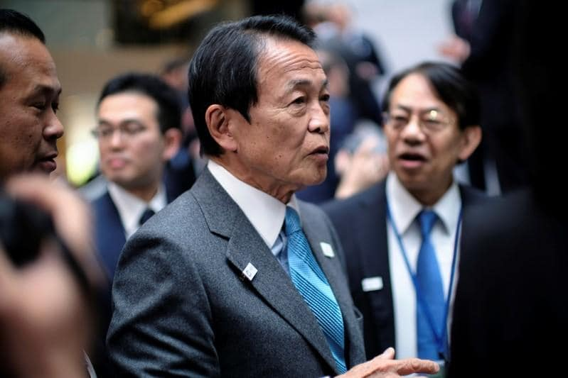 Japan tells US cant link monetary policy to trade finance minister Aso