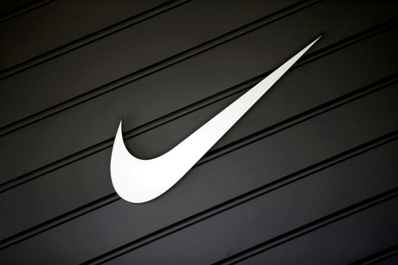 Four more Nike executives exit as harassment inquiry continues