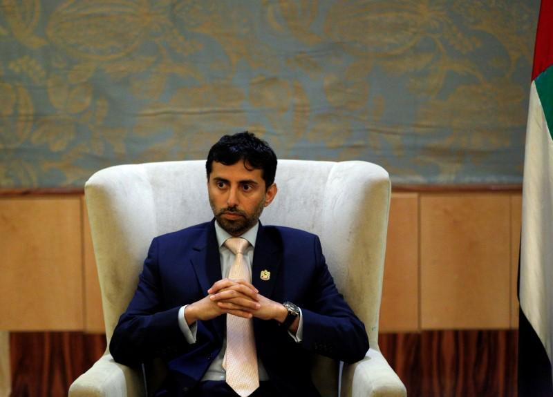 UAE energy minister says efforts to rebalance oil market are 'progressing well'
