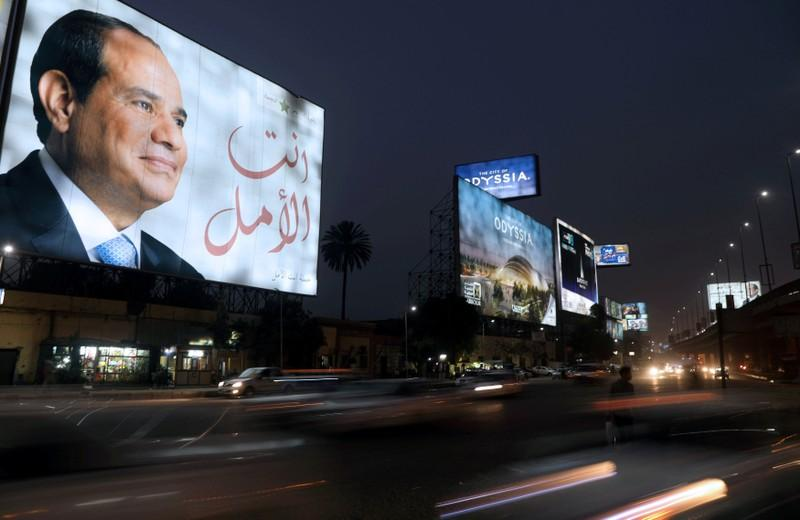Egypts Sisi to visit Sudan in October amid tensions