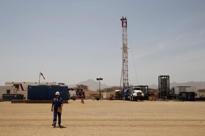 Oil prices mixed amid worries over growing supplies