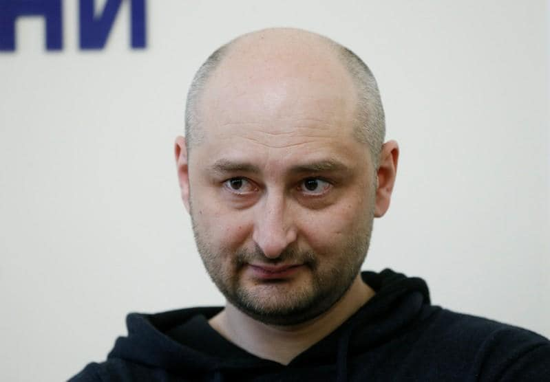 Ukraine president says will protect Russian journalist after plot