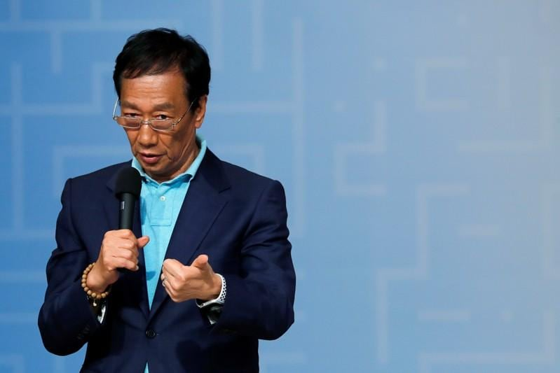 Foxconn chairman meets with Trump on Wisconsin project