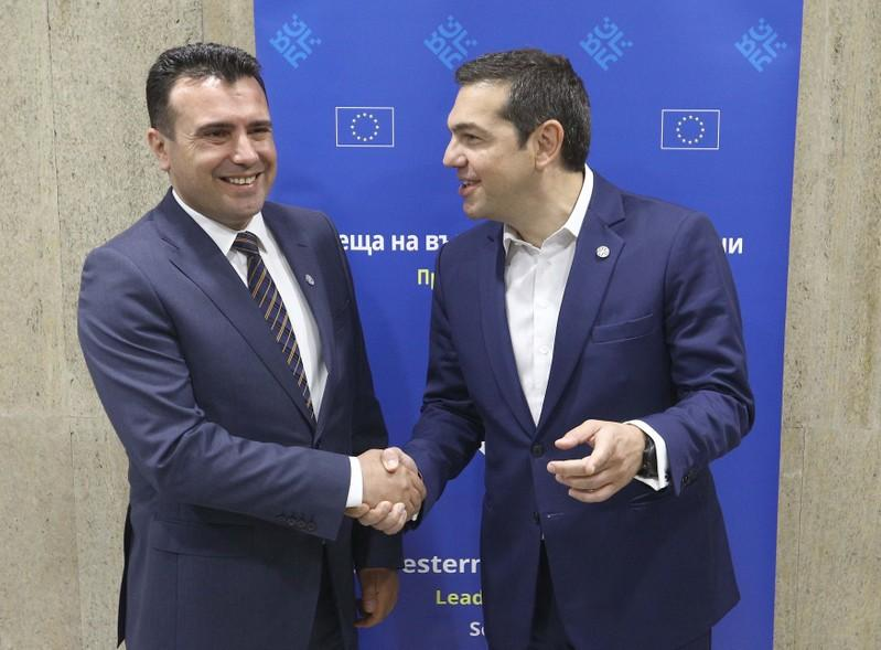 Greece, Macedonia to sign name change accord June 17 - Greek ministry