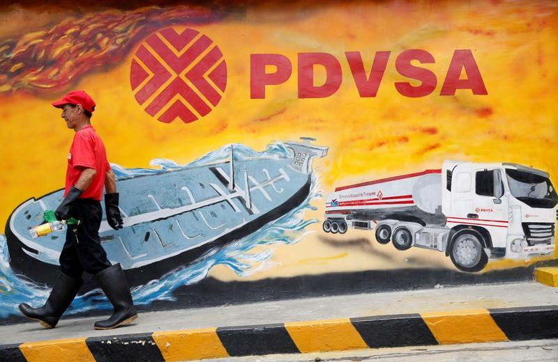 PDVSA's exports sink in June amid seizures, shipping backlog - data