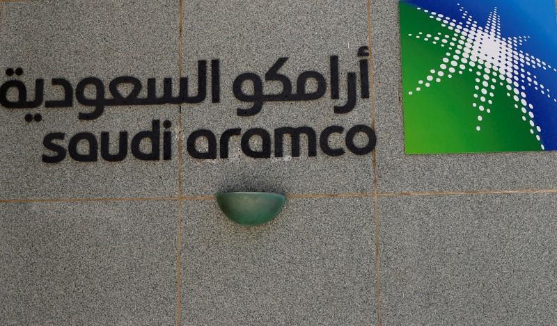 Saudi Aramco to signs deal to make onshore oil rigs, equipment