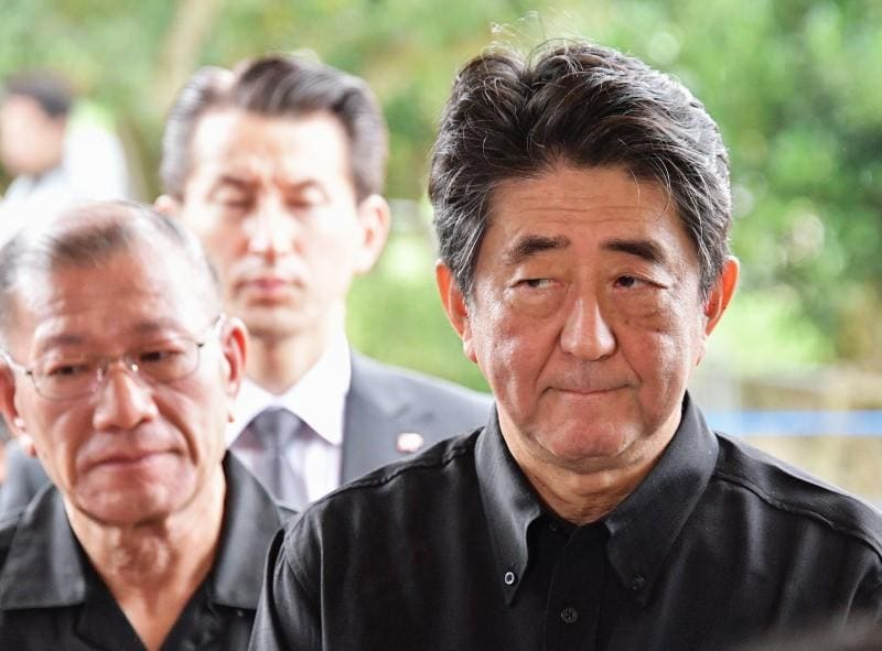 Japan to hold election for upper house on July 21 - government