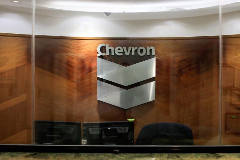 Exxon Mobil, Chevron earnings miss Wall Street expectations