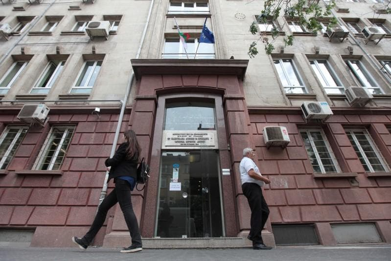 Wizard cybersecurity expert charged with record hack of Bulgarian tax agency