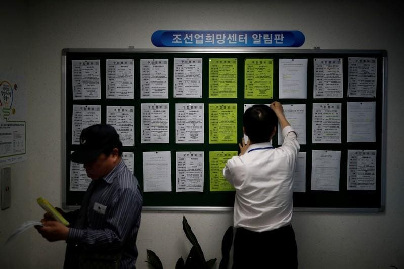South Korea creates 5,000 new jobs in July, smallest since Jan 2010