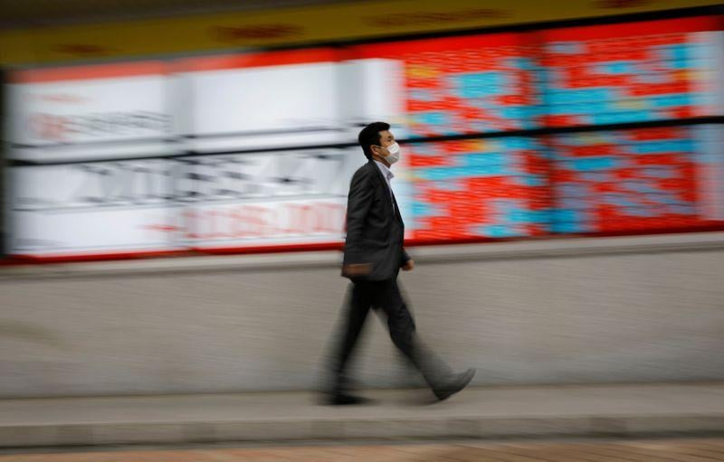 Asian stocks set for mixed session as investors await Fed